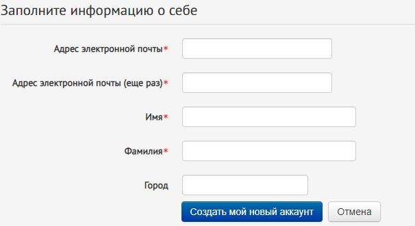 школа Анны Муратовой регистрация
