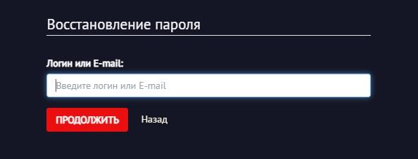 СтартТелеком пароль