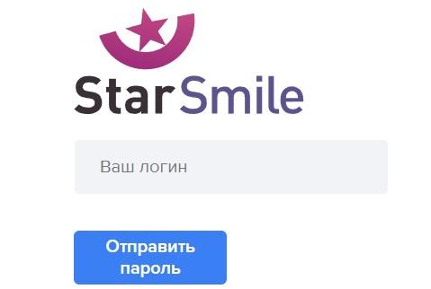 Star Smile пароль