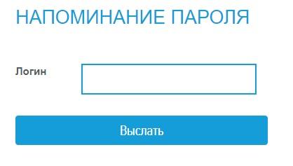 СТОУН-XXI пароль