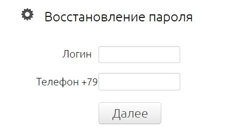 Тушино Телеком пароль