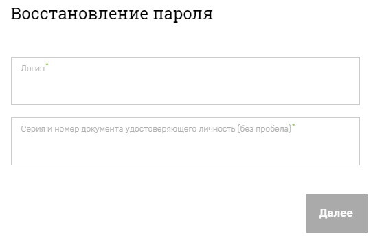 Банк Дом РФ пароль