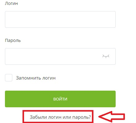 Балтинвестбанк пароль