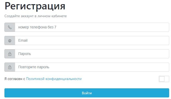 ТКГ №14 регистрация