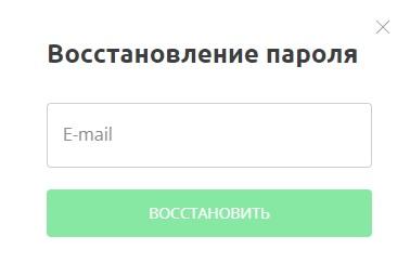 Сравни.ру пароль