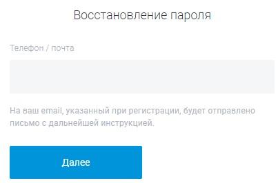 Телеметрон пароль