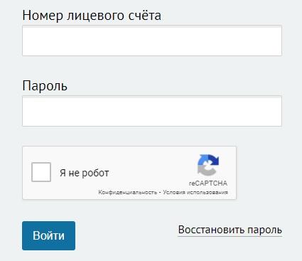 СтавропольКоммунЭлектро вход