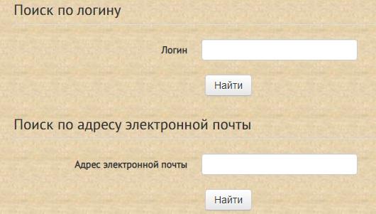 школа Анны Муратовой пароль