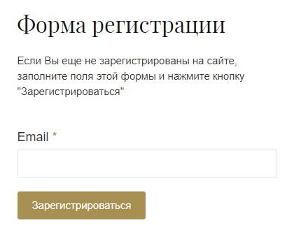 Школа шитья Букеевой регистрация