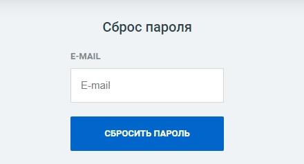 ЭПОС пароль