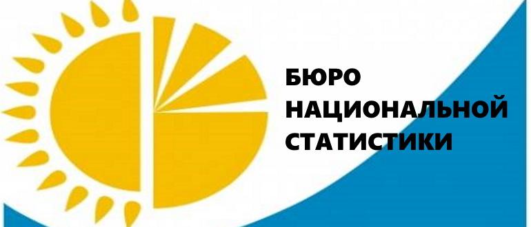 Stat.gov.kz