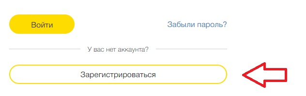Стимул Вестерн Юнион регистрация