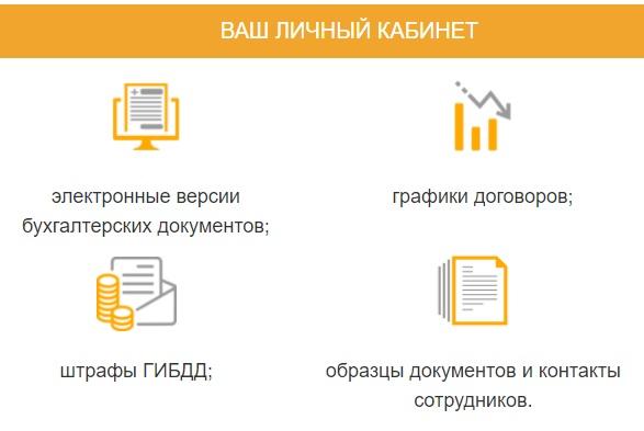 СТОУН-XXI услуги