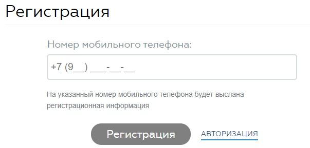 СПбГУПТД регистрация