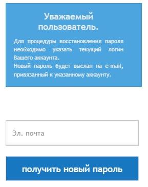 СПГЭС пароль