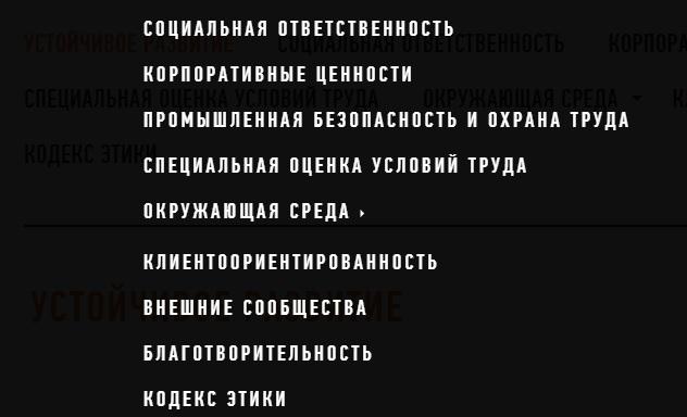 TMK2U