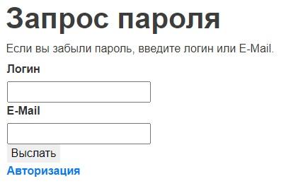СРО «МиР» пароль
