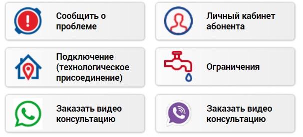 Тамбовские коммунальные системы услуги