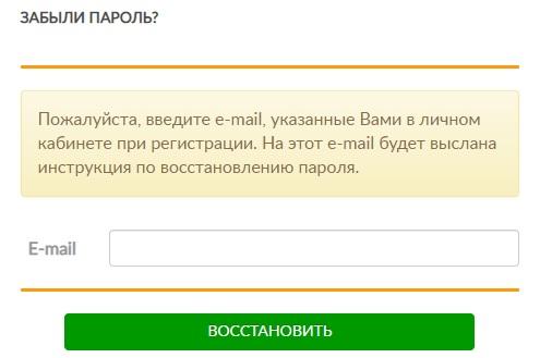 Тверь Водоканал пароль