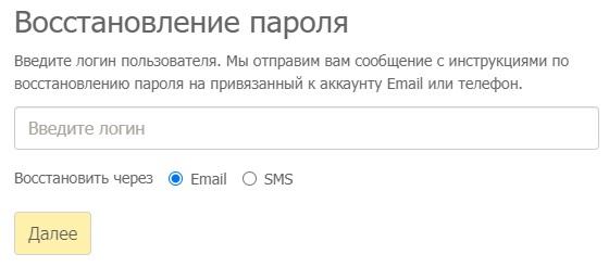 Телеконика пароль