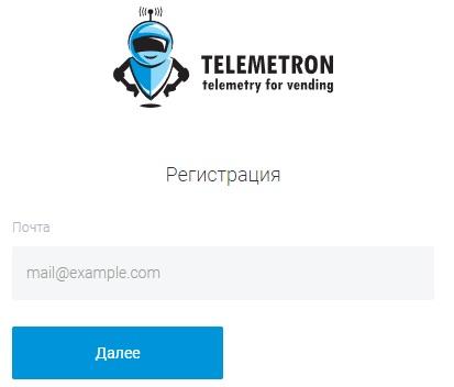 Телеметрон регистрация