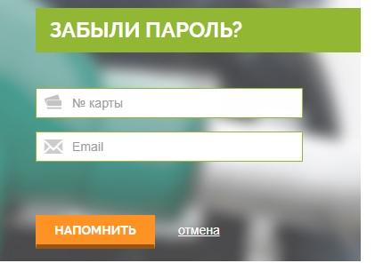 ХТК пароль