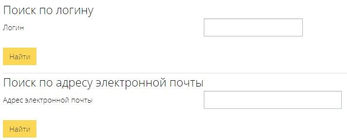 ЦОДИВ пароль