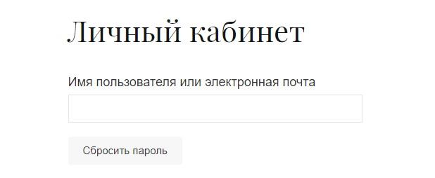 Школа шитья Букеевой пароль