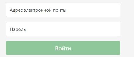 ЭИОС ШГПУ вход
