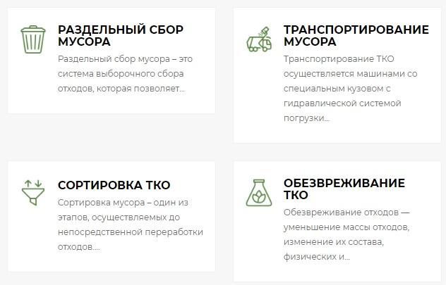 ЭкоАльянс03.РФ