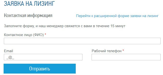 СТОУН-XXI заявка
