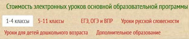 школа Анны Муратовой