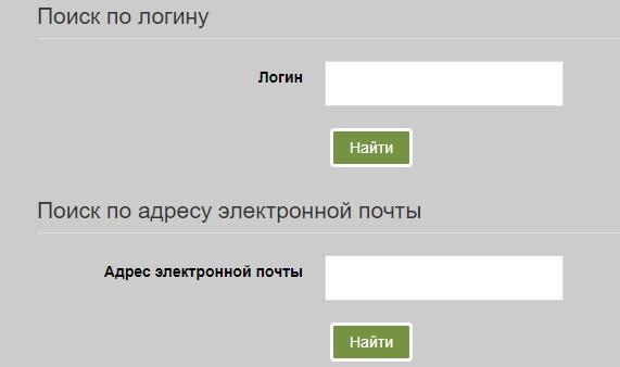ЭИОС ШГПУ пароль