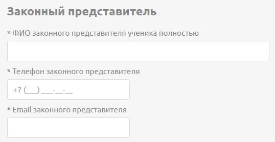 Стратегия регистрация