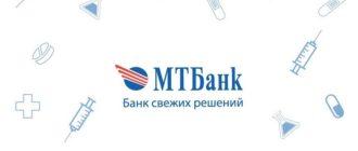 МТБАНК лого